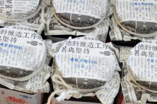 岡山三寶之明德豆瓣醬