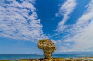 小琉球旅遊 - 花瓶岩與琉球遊客服務中心