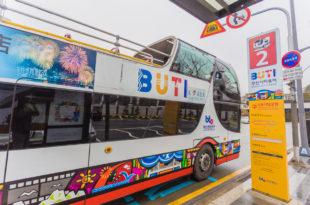 韓國雙層巴士