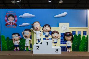 櫻桃小丸子學園祭25週年特展