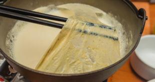 蔬活食堂 x 冬季火鍋篇