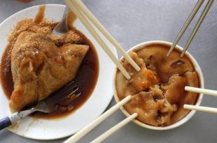 老莊豆漿+興隆居+成男生肉粽碗粿
