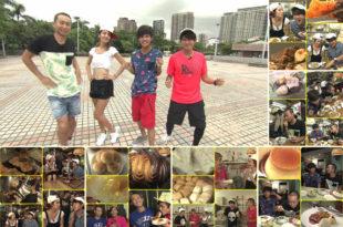 2016-10-05 食尚玩家 x 久等了!那些年錯過的高雄美食(上)