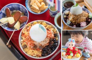 東港美食 - 柳蘭軒冰舖