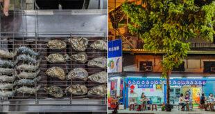 鳳山美食貝貝鮮海鮮碳烤