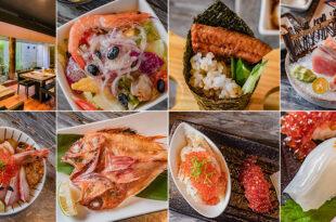高雄日本料理