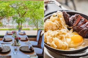 高雄美食 - 安多尼歐 Premium Steak for Connoisseur x 紀念日生日餐廳超推薦