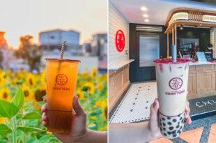高雄美食 - 春陽茶事左營富國店 x 不陽春的純茶室