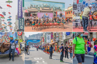 哈瑪星濱線祭