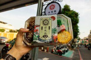 高雄健康餐盒 - 米悅飯 x 港式料理加日式炊飯的組合