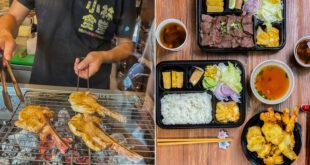 小林食堂日式定食